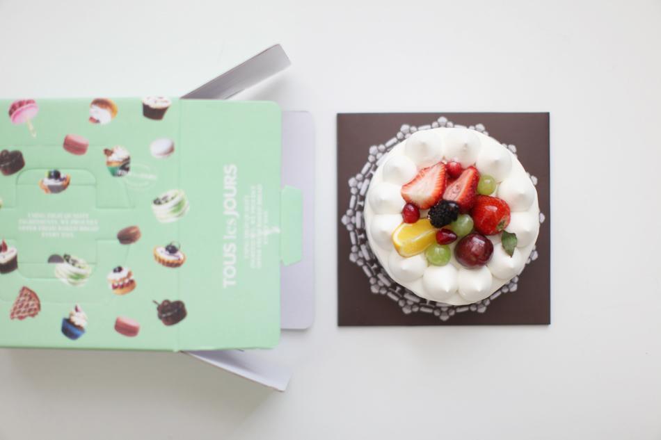 cake_dad_birthday4