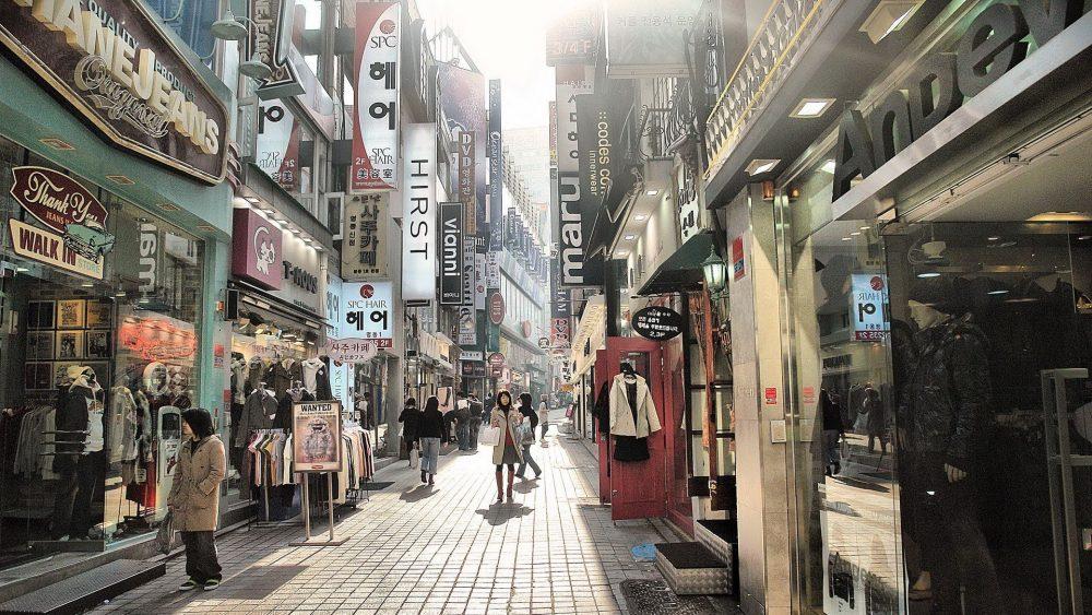 Seoul, South Korea | Travel | @projectinspo