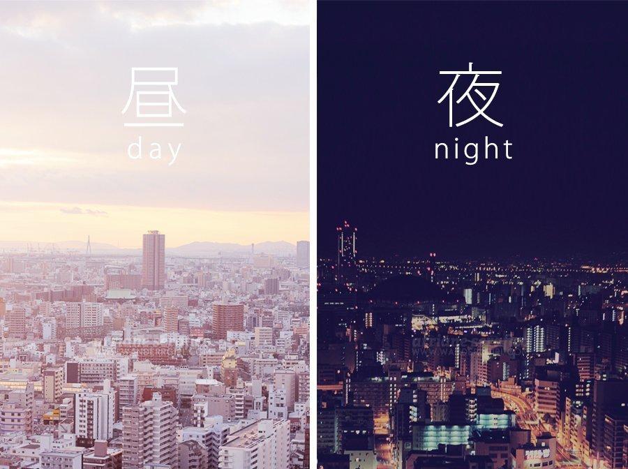 Osaka, Japan Safest Cities In The World | @projectinspo